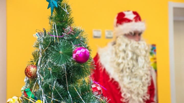 В Самаре откроют приёмную Деда Мороза