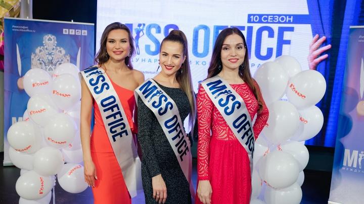 Три менеджера обошли сотню сибирячек в конкурсе офисных красавиц