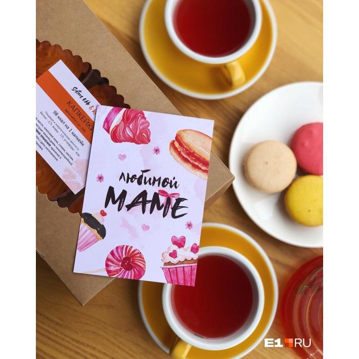 Дизайнерские открытки — «фишка», придуманная Настей