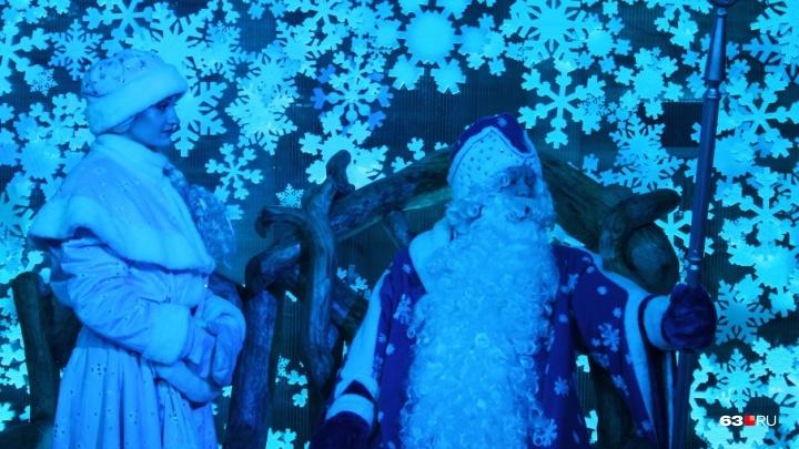 Дед Мороз из Великого Устюга приедет в Самару 21 декабря