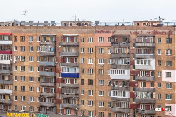Квадратные метры предоставят в домах с 30-летней историей