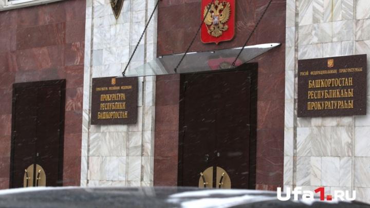 Черный лесоруб из Башкирии спилил деревьев на миллион рублей