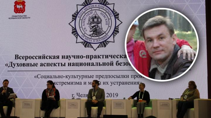«В основе — АУЕ»: чиновник из областного правительства обвинил 74.RU в формировании экстремизма