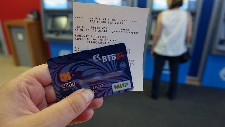 Банки рапортовали о готовности принимать в банкоматах российский аналог Visa и MasterCard