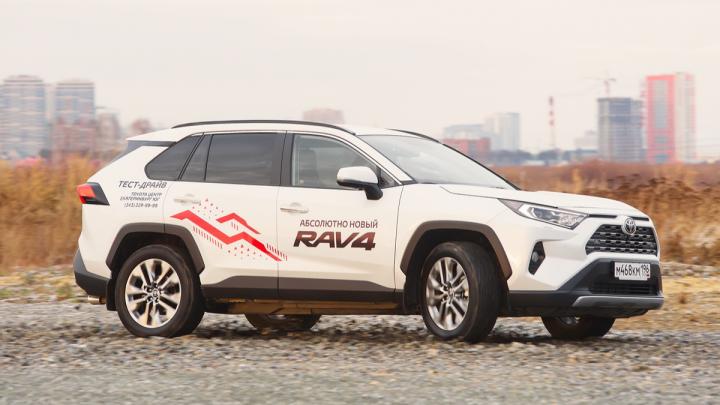 Гроза бездорожья: на Урале стартовали продажи RAV4 последнего поколения