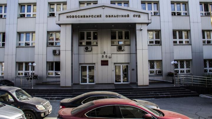 Суд отменил приговор бизнесмену, оправданному по делу о подготовке к двойному убийству