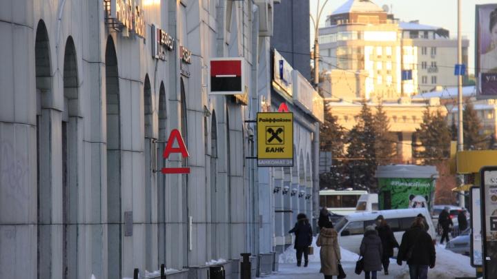 Офис в «болгарском» доме в центре Новосибирска выставили на торги — он принадлежал московскому банкроту