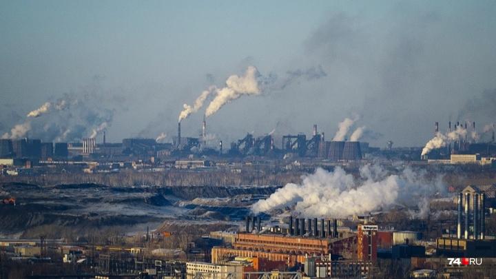 Замеры ответственности: на «Мечел-Кокс» завели дела за экологические нарушения