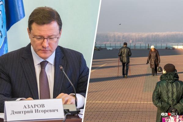 Новый закон губернатор Дмитрий Азаров подписал 13 ноября 2019 года. Вступает в силу документ через 10 дней