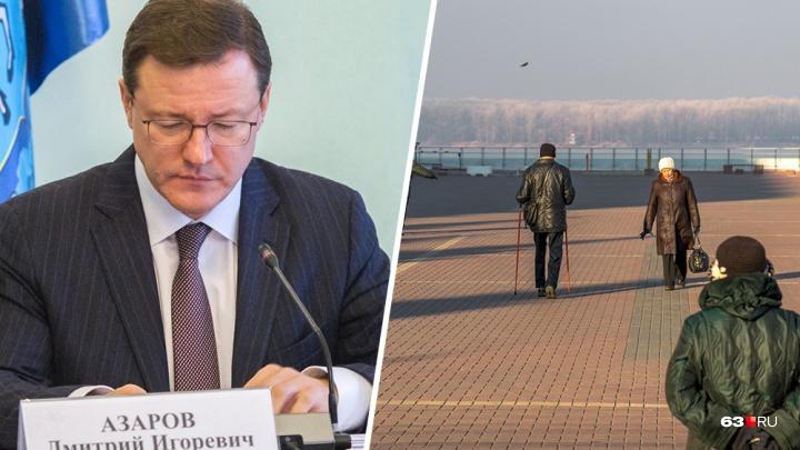 В Самарской области вступают в силу новые правила присвоения звания «Ветеран труда»