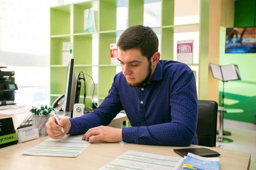 Кредит с плохой кредитной историей красноярск