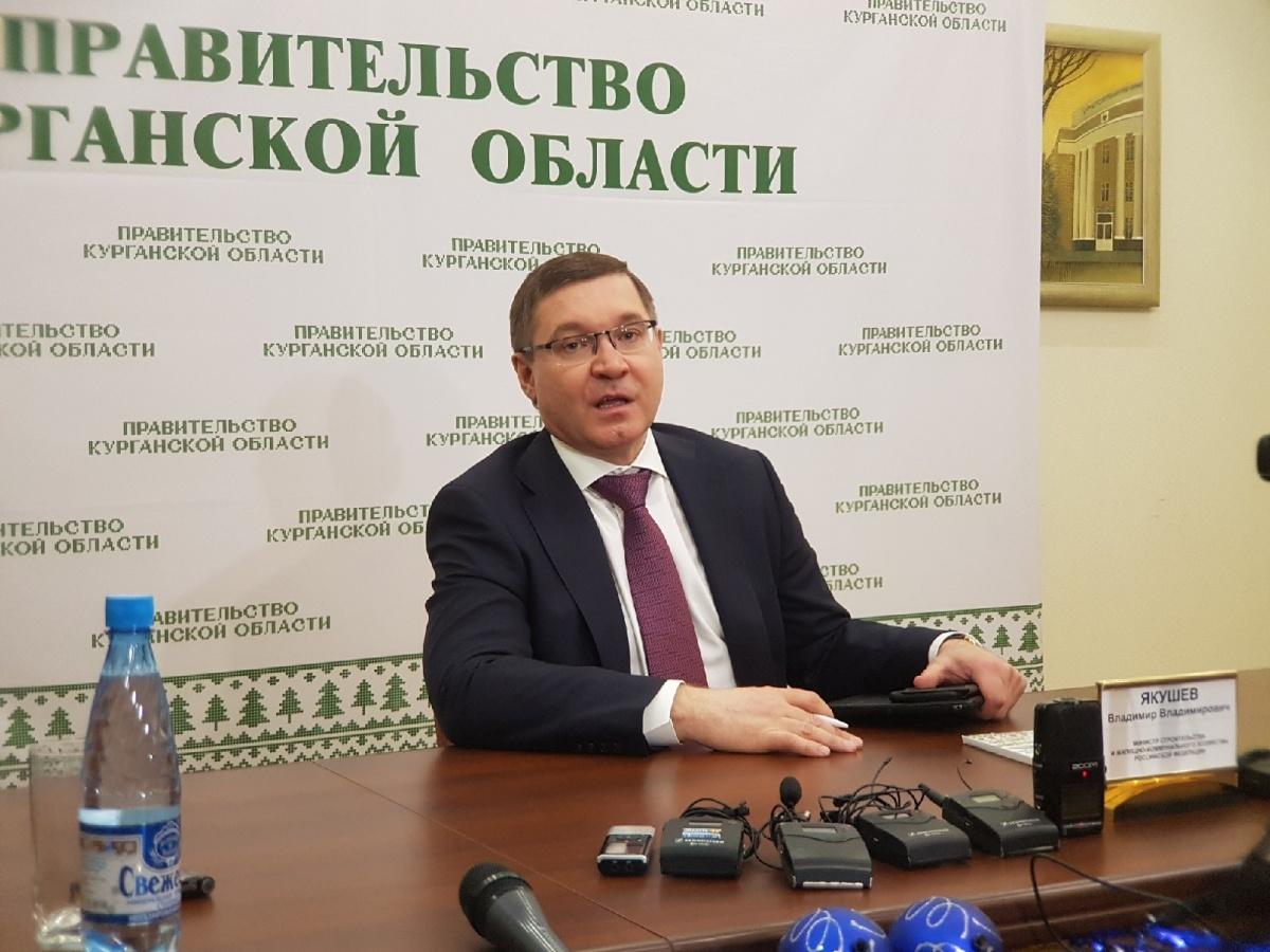 Владимир Якушев призвал не делать скоропалительных выводов