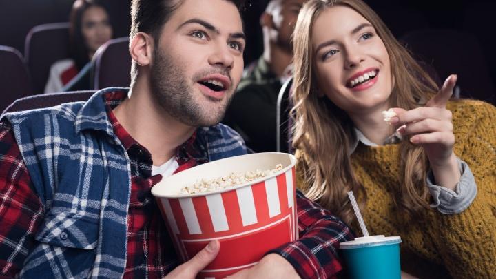 День кино в «Киномакс»: тюменцы смогут увидеть один из 16 фильмов на выбор всего за 170 рублей