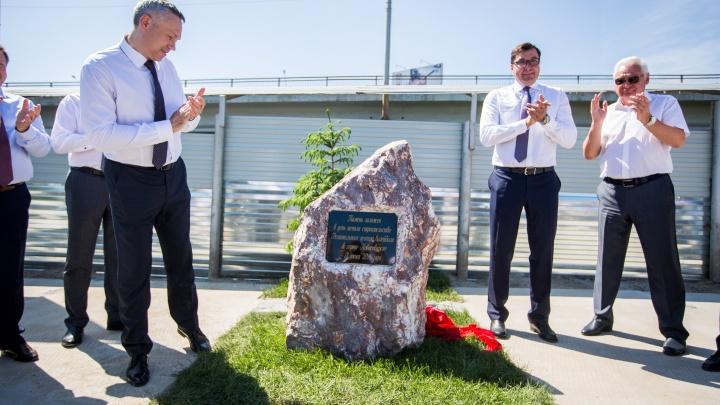 В Новосибирске заложили первый камень огромного волейбольного центра