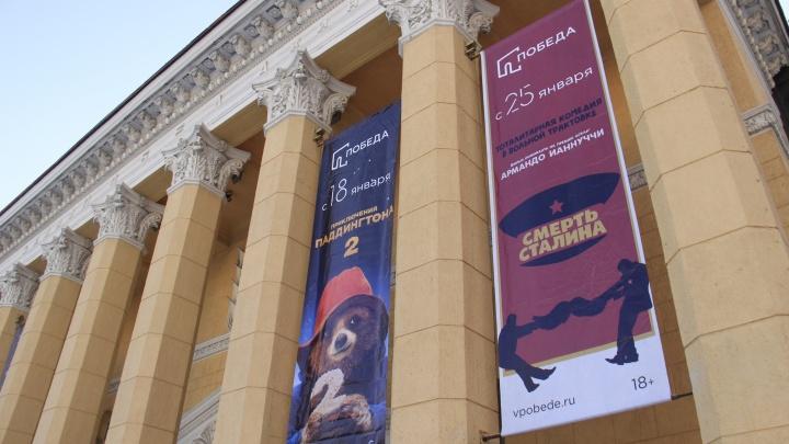 Двух новосибирцев лишили билетов на скандальную комедию про Сталина