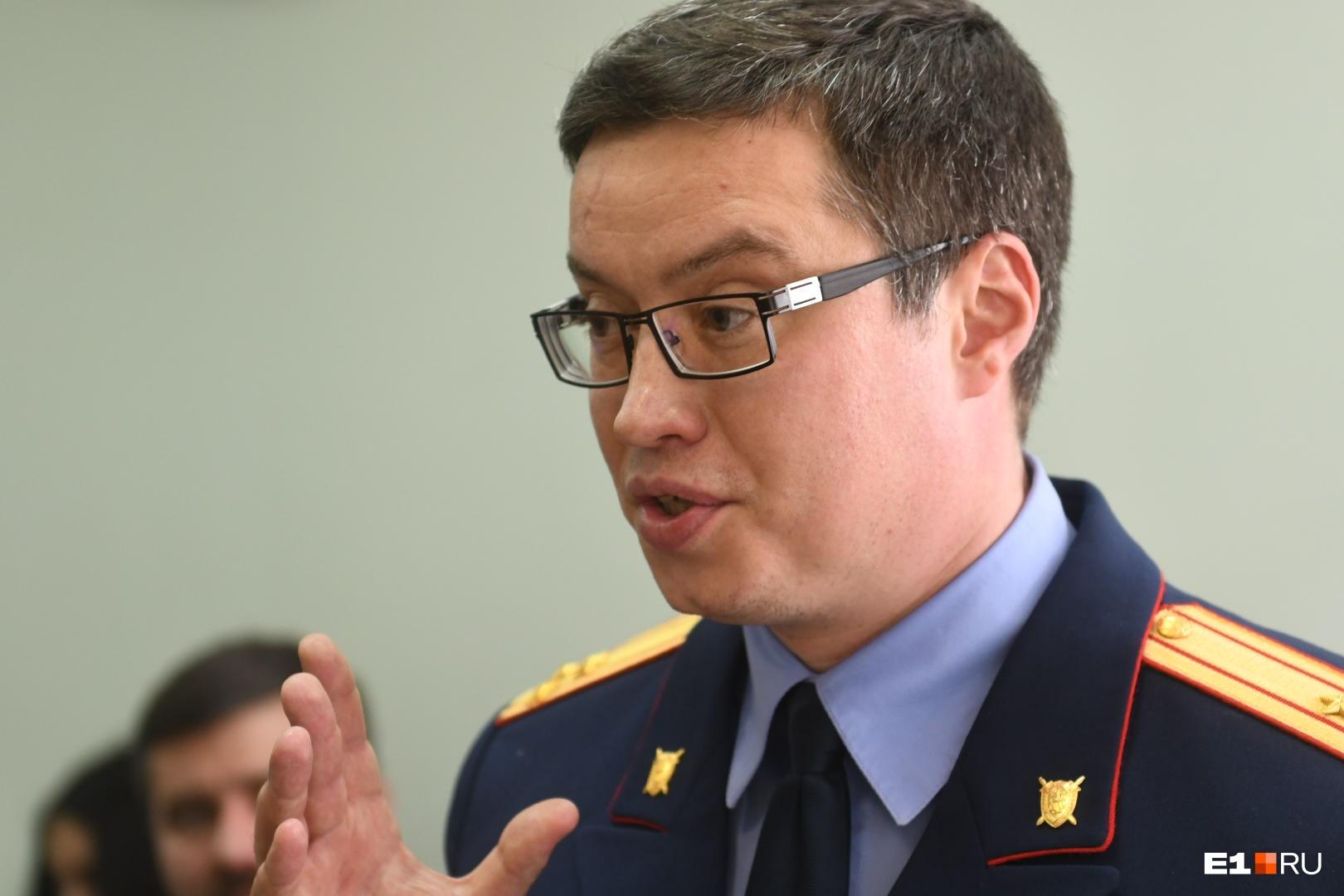 Следователь Алексей Кондин