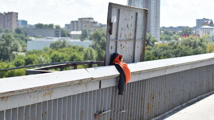 Тюменец спрыгнул с Профсоюзного моста и погиб