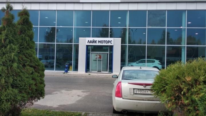 Четверых сотрудников пермского автосалона «Лайк Моторс» выпустили на свободу