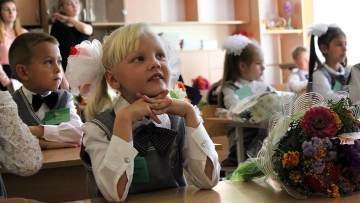 Омск празднует 1 сентября: следим за главными событиями Дня знаний