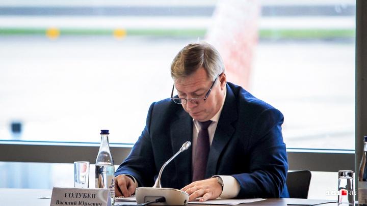 Василий Голубев оказался образованнее, чем главы 83 российских регионов