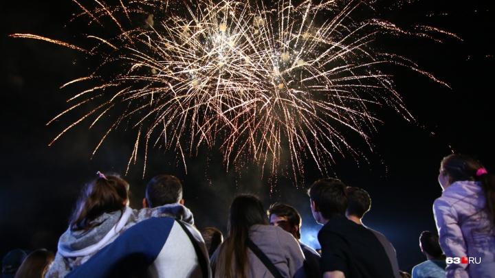 Салют на День города: смотрим фото праздничного фейерверка в Самаре