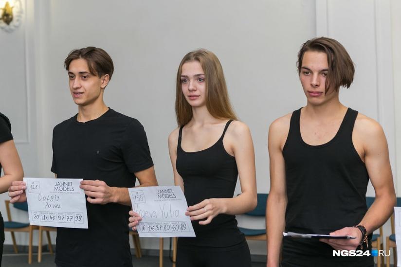кастинг русских девушек на работу