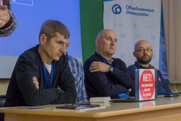 На Вячеслава Григорьянца (слева) завели дело об оскорблении после выступления на митинге