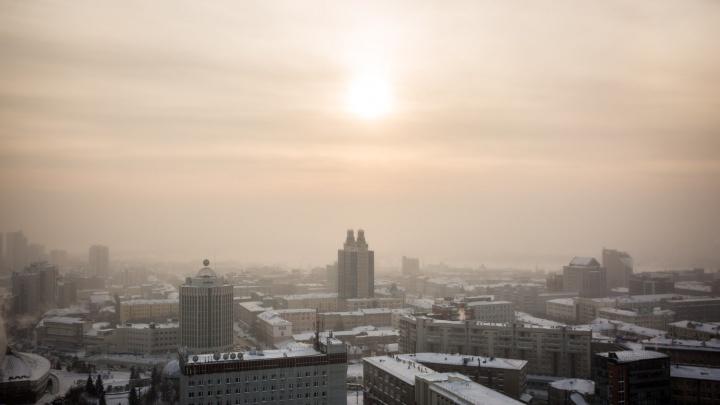 В Новосибирск идёт арктический холод