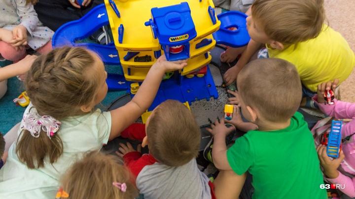 В очереди в самарские детские сады стоят более 16 тысяч детей