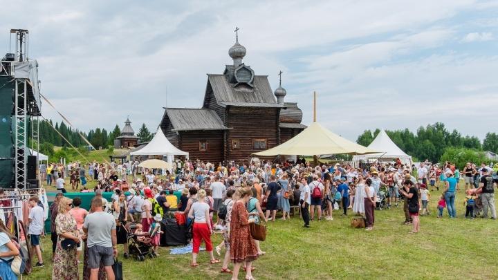 Во время фестиваля «Seasons в Хохловке» на территории музея будет бесплатный Wi-Fi
