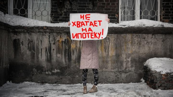 Увязли в кредитах: полюбившие кредиты новосибирцы задолжали банкам по 238 тысяч каждый