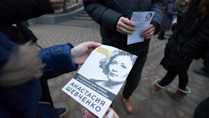 В Ростове похоронили дочь Анастасии Шевченко