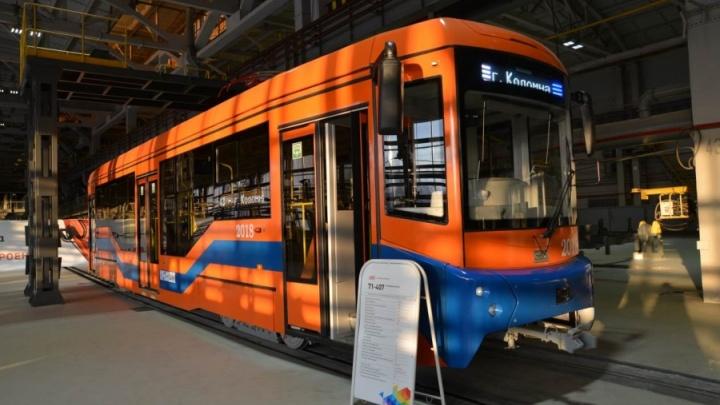 Завидуй, Екатеринбург: Уралтрансмаш отправил в Коломну новые трамваи, которые понравились Путину