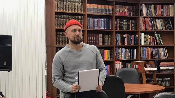 Победительницы получили подарки от Павла Воли: в Екатеринбурге прошёл народный экзамен по литературе