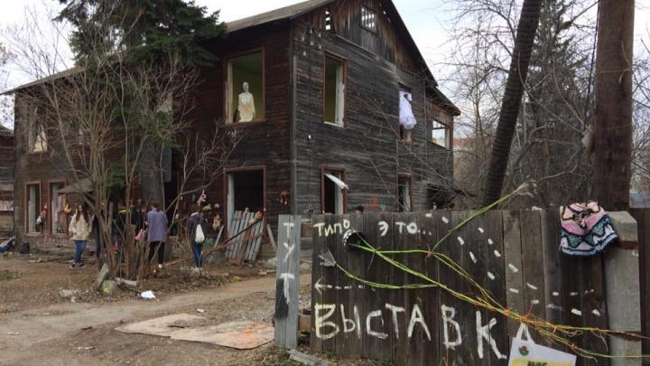 Екатеринбургские художники превратили в выставку приговоренный к сносу дом, где жила Майя Плисецкая