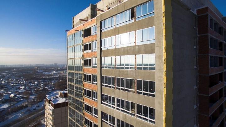 Жители Екатеринбурга смогут узнать, как выглядит комфортное жильё за 1,5 млн рублей