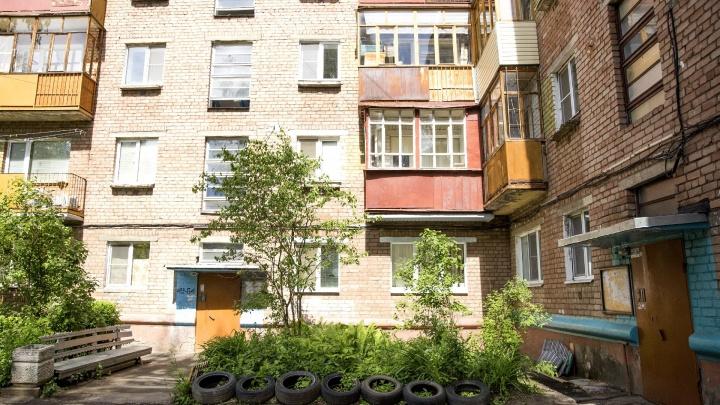 Отнимала квартиры и деньги: в Ярославле вынесли приговор участнице банды «черных риелторов»