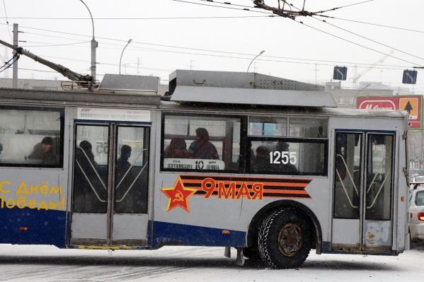 Сегодня, 11 декабря, троллейбус последний день ходит по старому маршруту