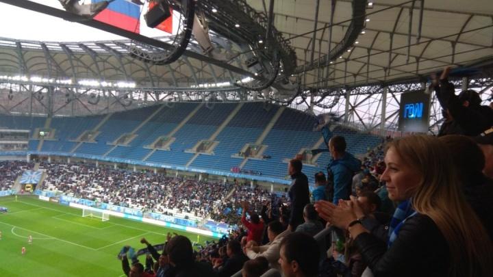 Матч «Ротора» и «СКА-Хабаровск» собрал на трибунах «Волгоград Арены»22 057 зрителей