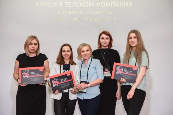 Студенты 25 ведущих российских вузов выбрали самую привлекательную телекоммуникационную компанию России