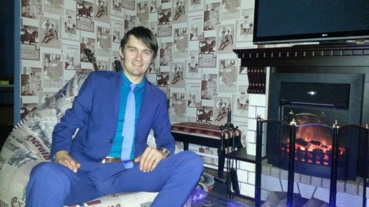 «Убийство или потеря памяти»: в Башкирии разыскивают 31-летнего риелтора из Челябинской области