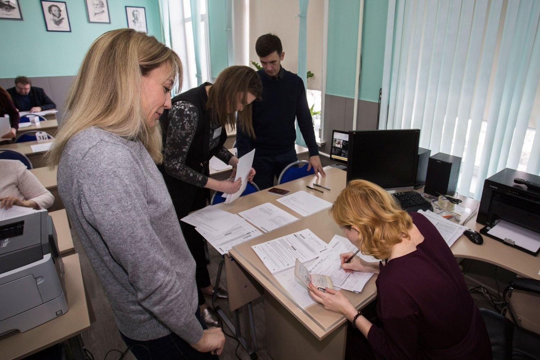 Родители написали сокращённую версию основного экзамена — по русскому языку