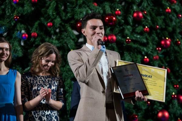 Обладатель Гран-при Владимир Давыдик приехал учиться в УрФУ из Омска