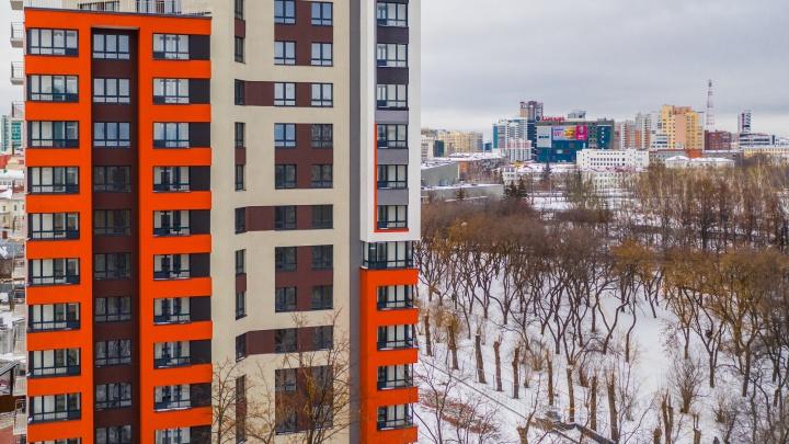 Маленькая Швейцария: в Екатеринбурге сдали жилой дом «Женева»