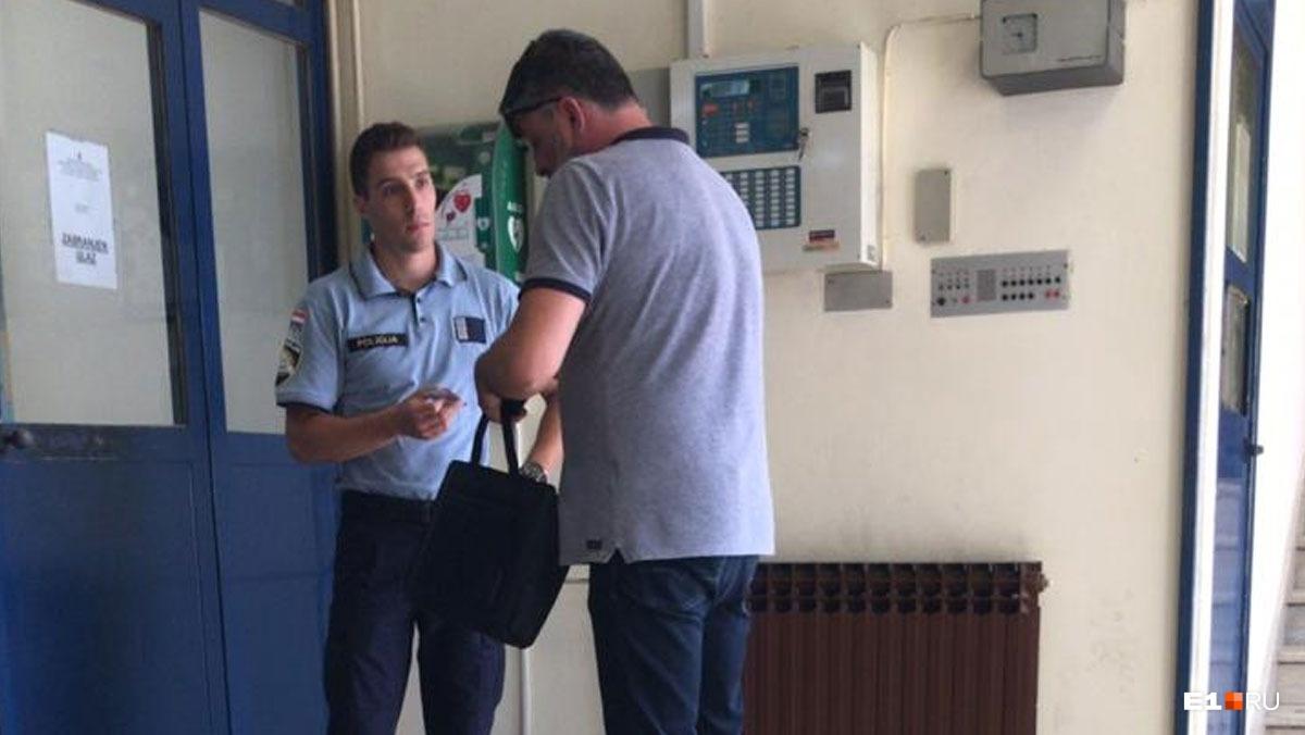 Фото, которое студент сделал в полицейском участке. Хорватские силовики заявили, что не выпустят уральца до тех пор, пока не разберутся с кражей в хостеле