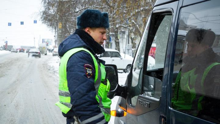 Именем ШОС: стационарные посты полиции и ГАИ в Челябинске передали мэрии