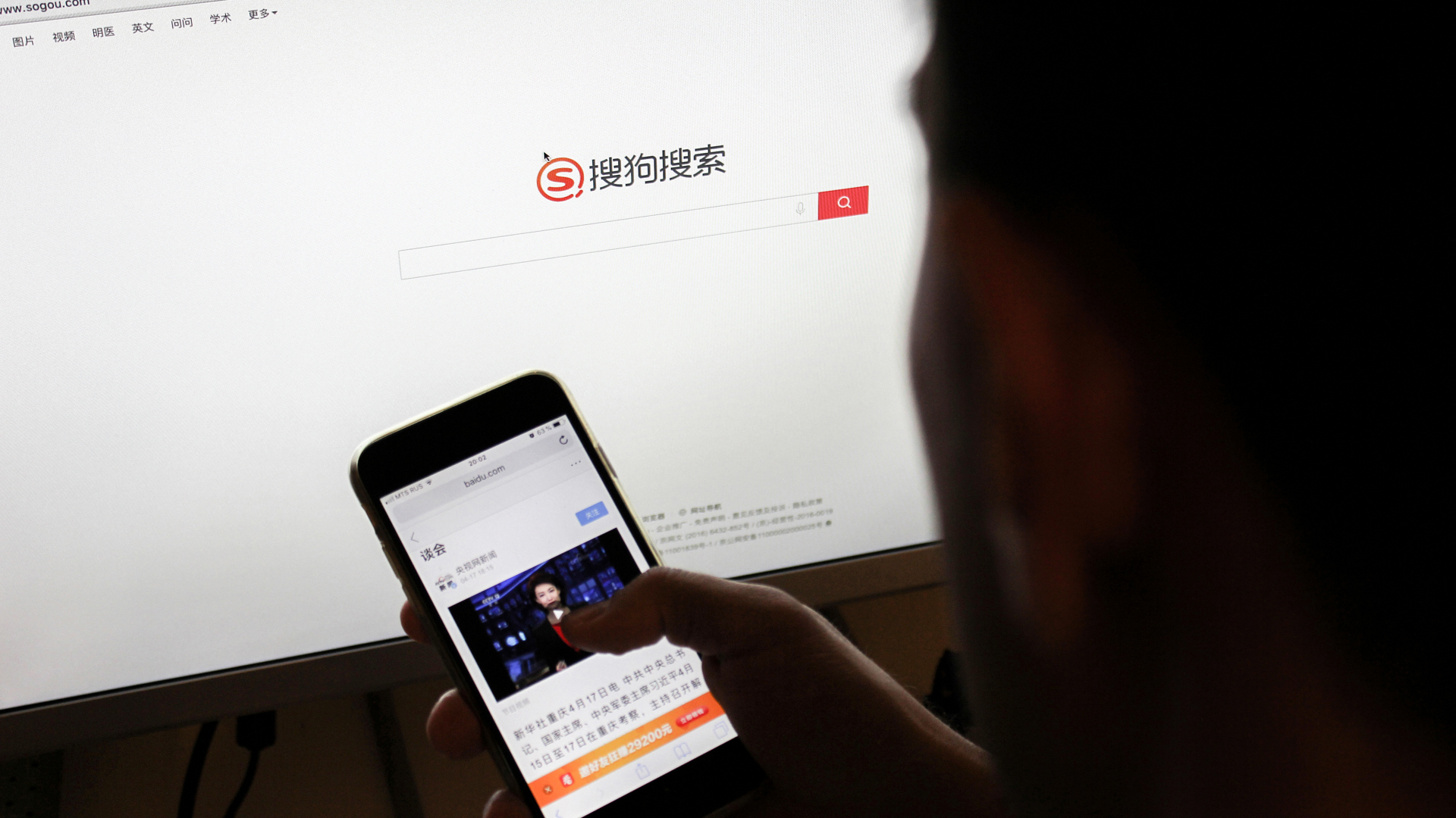 «Запрещено все от Google, сериалы проходят цензуру»: как работает интернет в Китае