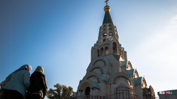 Православие со статусом: в Самаре открыли Софийский собор