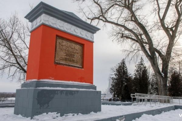 Сомнительный принятый Светланой Плюшкиной ремонт на 4,5 млн рублей стоил ей должности