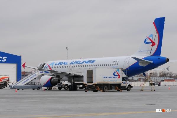 Ранее «Уральские авиалинии» уже отменяли часть своих рейсов в Китай из-за коронавируса